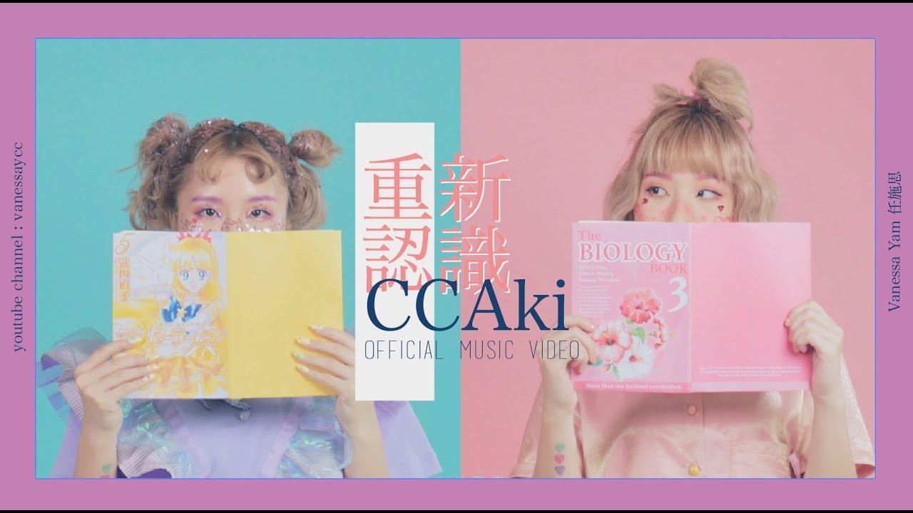 CCAki