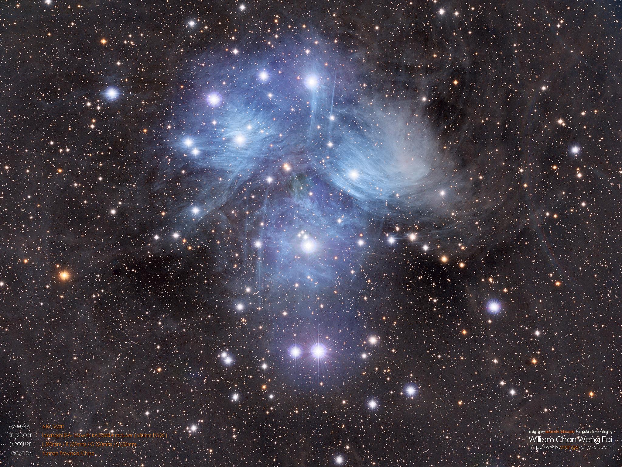 昴宿星團(Messier 45)